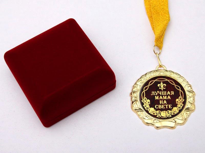 Медаль лучшая мама своими руками